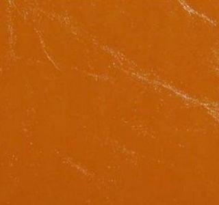 Glaze - Nectarine