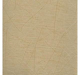 Scribe - Sandstone Intaglio
